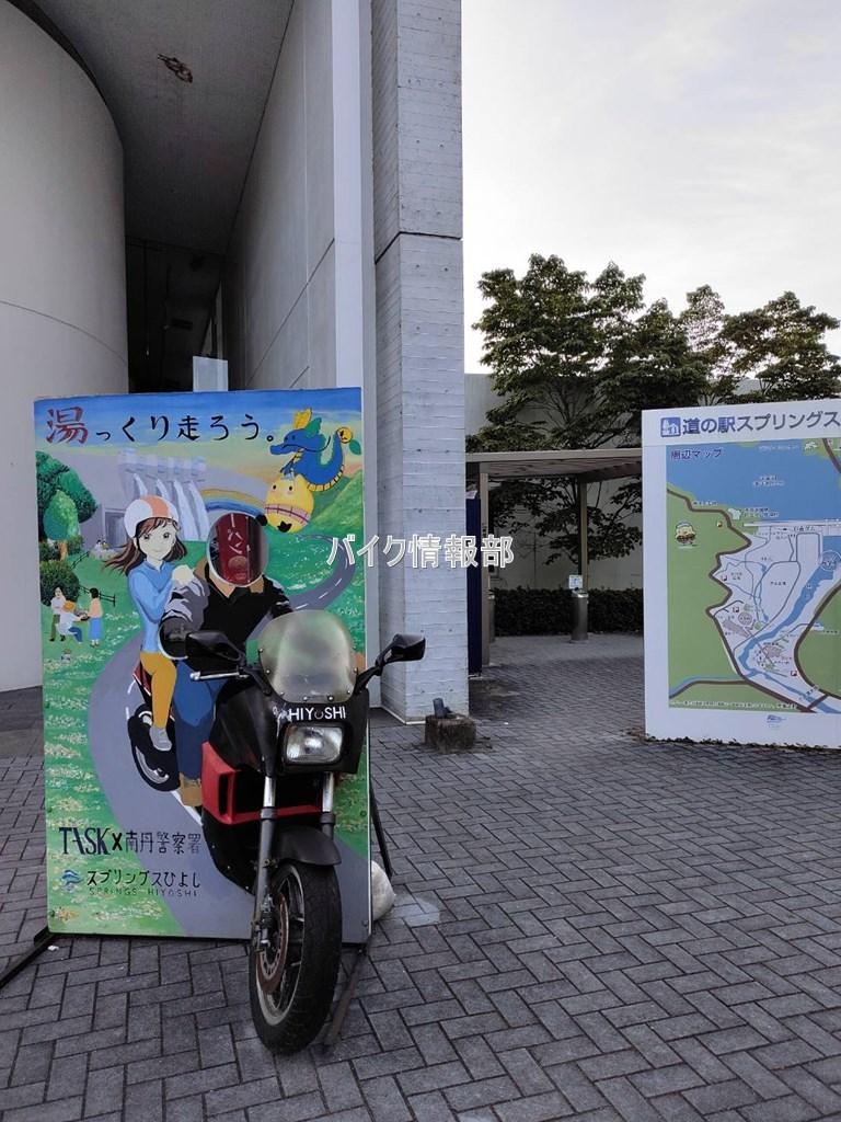 f:id:bikeinfobu:20210725072426j:plain
