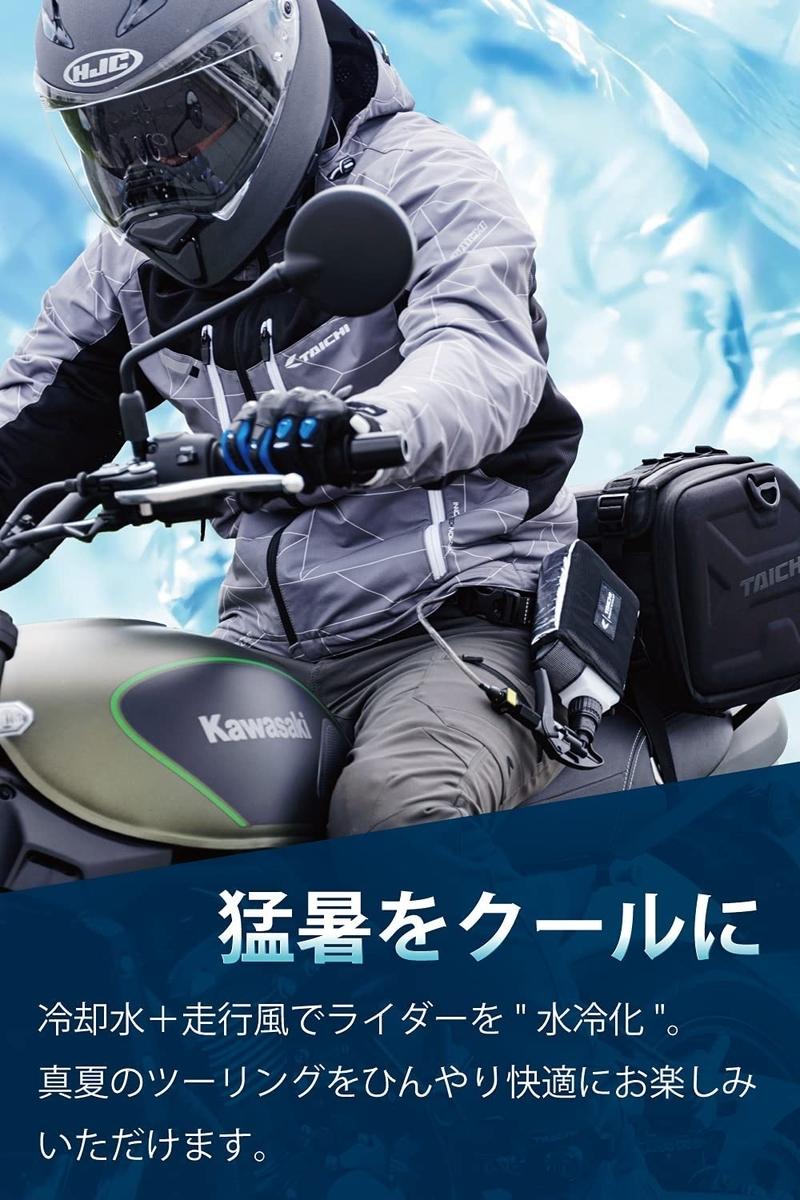 f:id:bikeinfobu:20210725094908j:plain