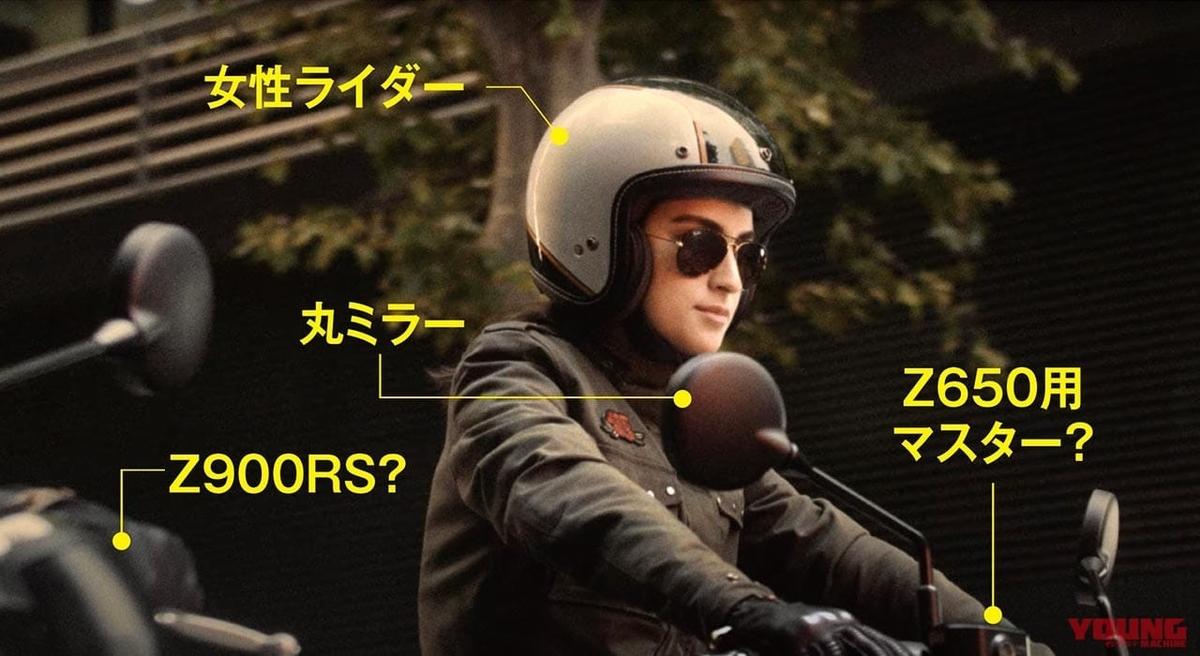 f:id:bikeinfobu:20210926084910j:plain