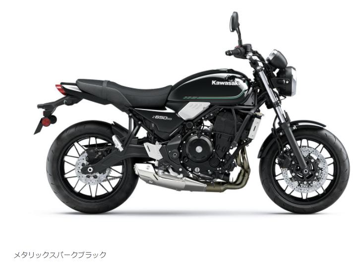 f:id:bikeinfobu:20210928072925p:plain
