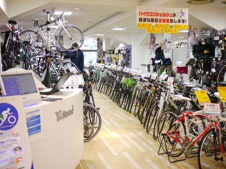 f:id:bikeisdahon:20150830032810j:plain