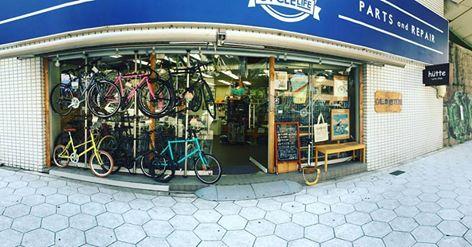 f:id:bikeisdahon:20170916214930j:plain