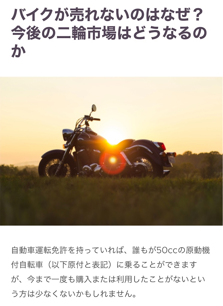 f:id:bikeman2019:20191113160741j:image