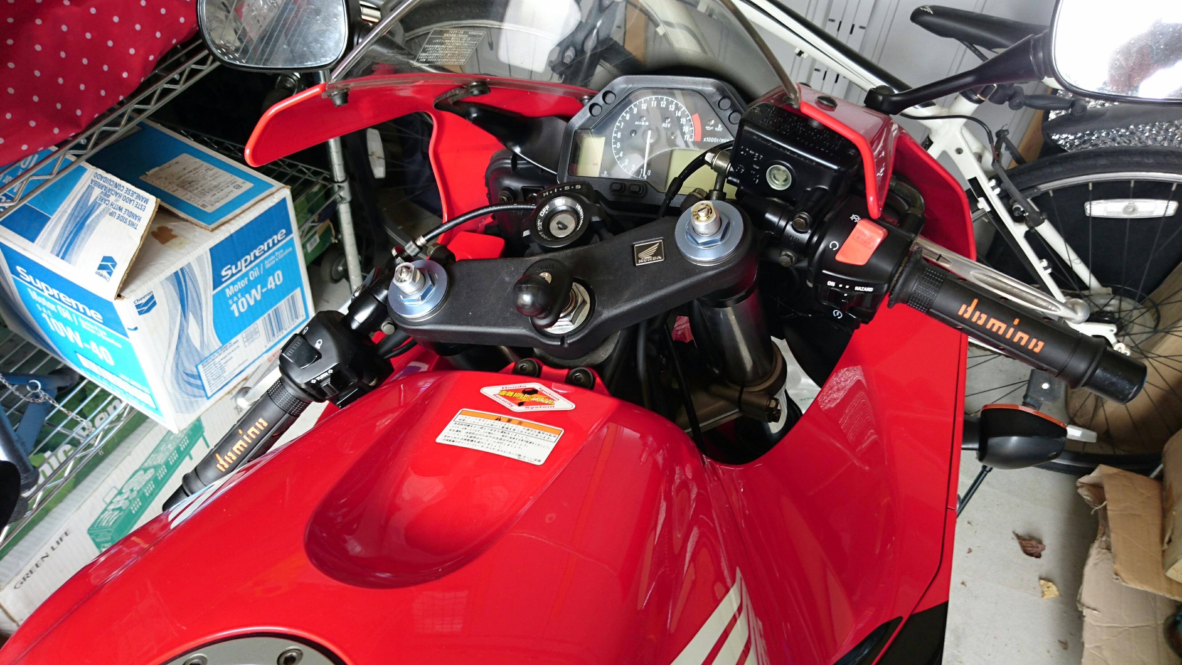 f:id:bikemanzou:20170326144034j:image