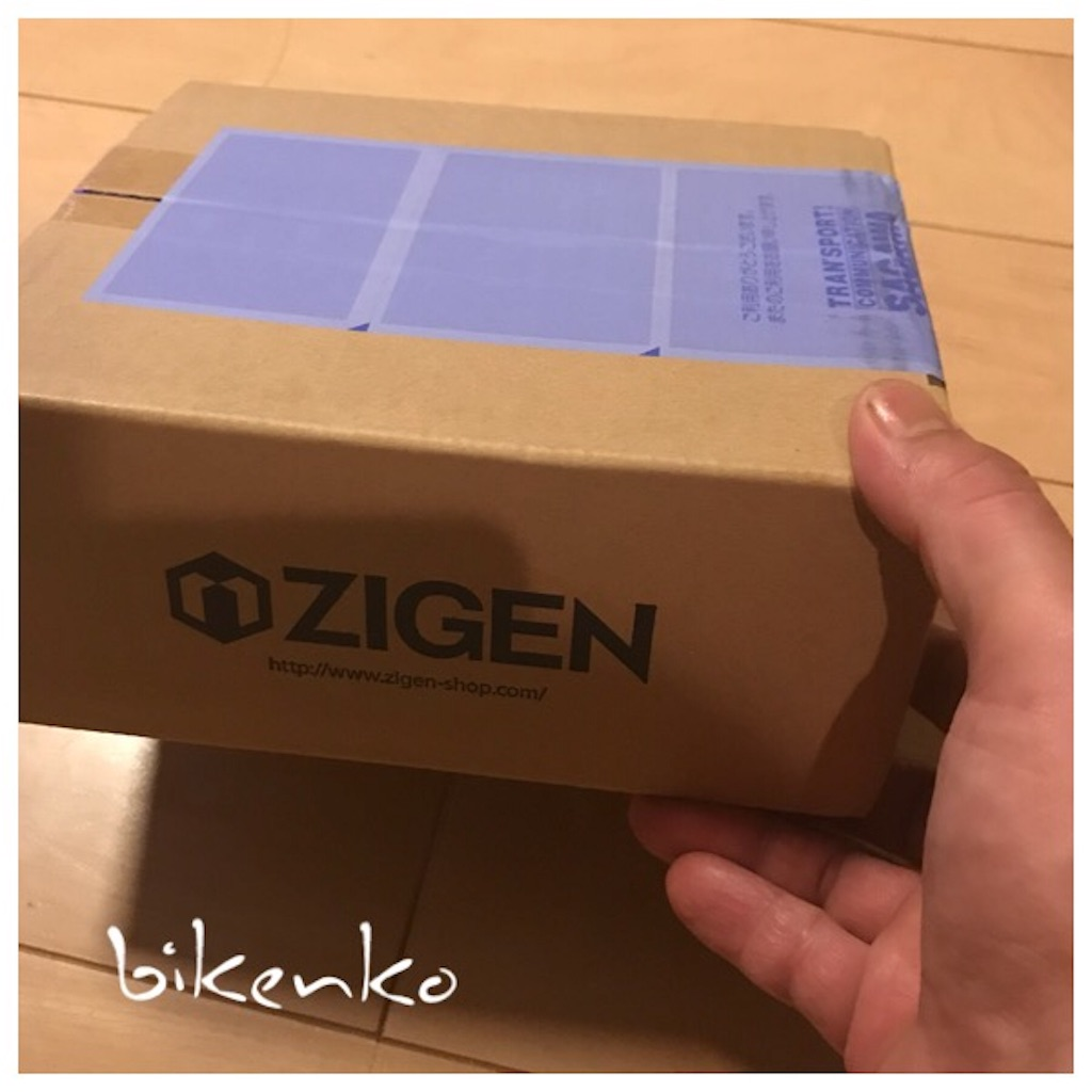 f:id:bikenko:20170704143557j:image