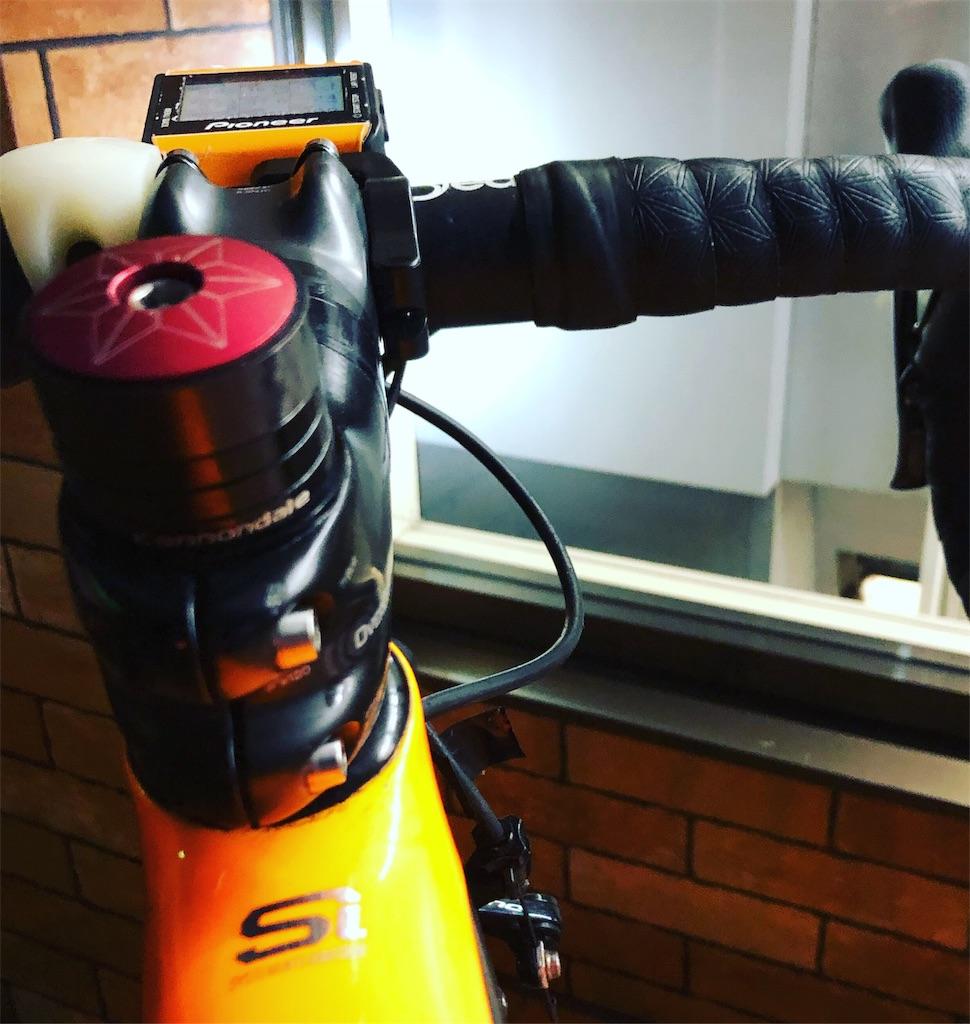 f:id:bikeportRR:20190818164829j:image