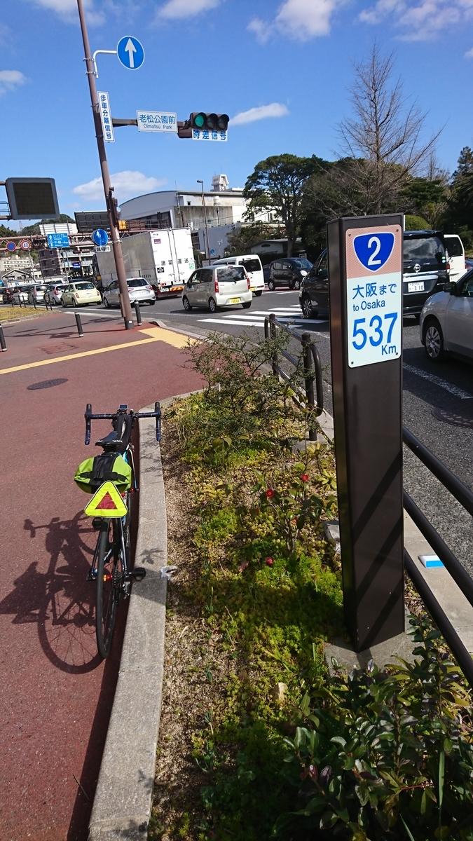 f:id:bikesato:20200424222710j:plain