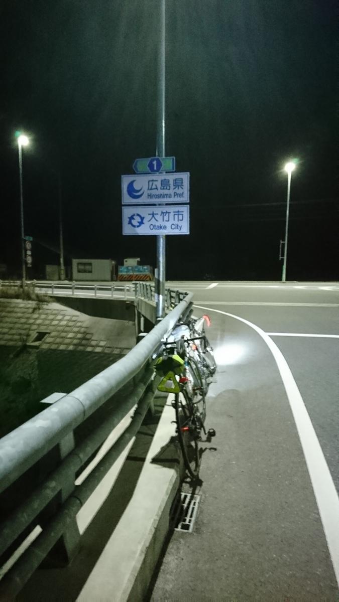 f:id:bikesato:20200425002331j:plain