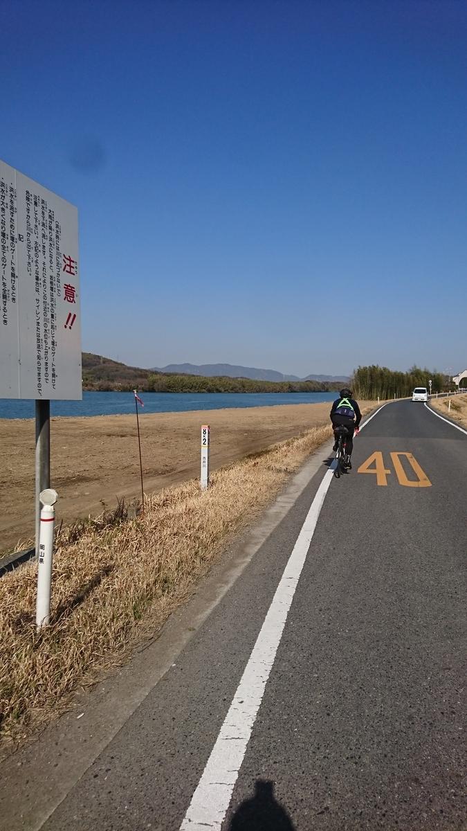 f:id:bikesato:20200505170542j:plain