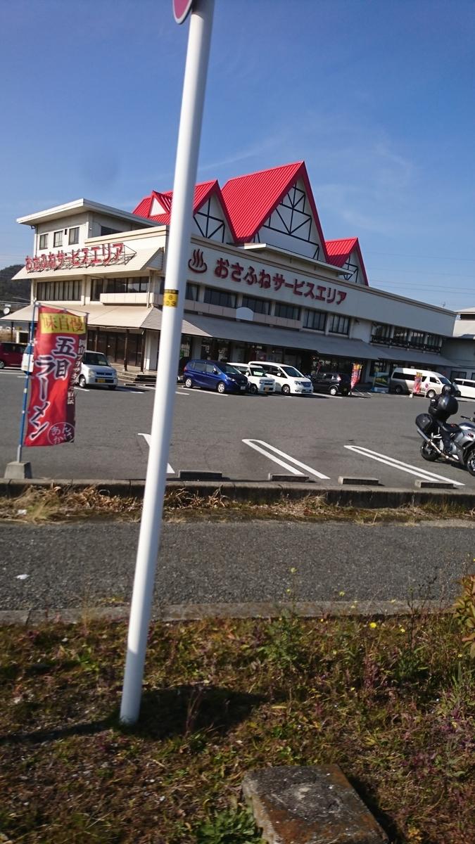 f:id:bikesato:20200505172106j:plain