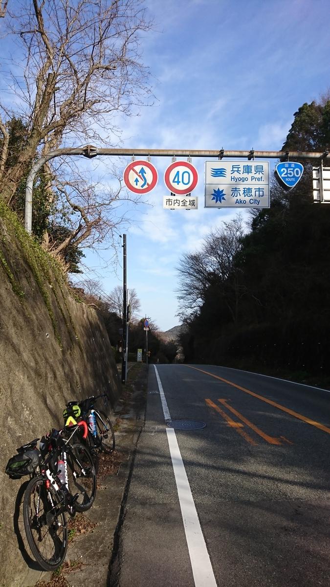 f:id:bikesato:20200505235611j:plain