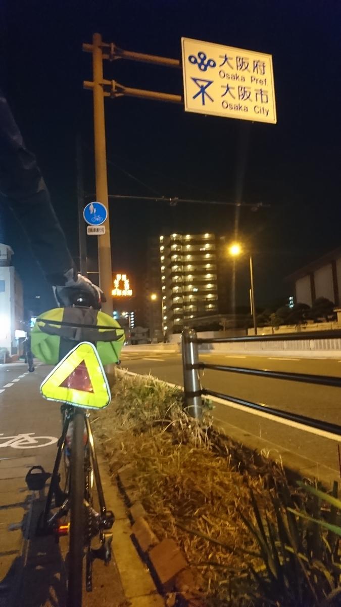 f:id:bikesato:20200506171427j:plain