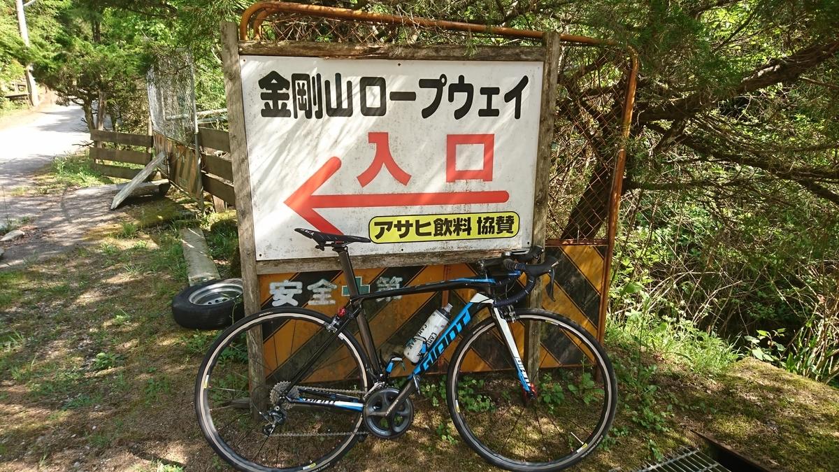 f:id:bikesato:20200514022354j:plain