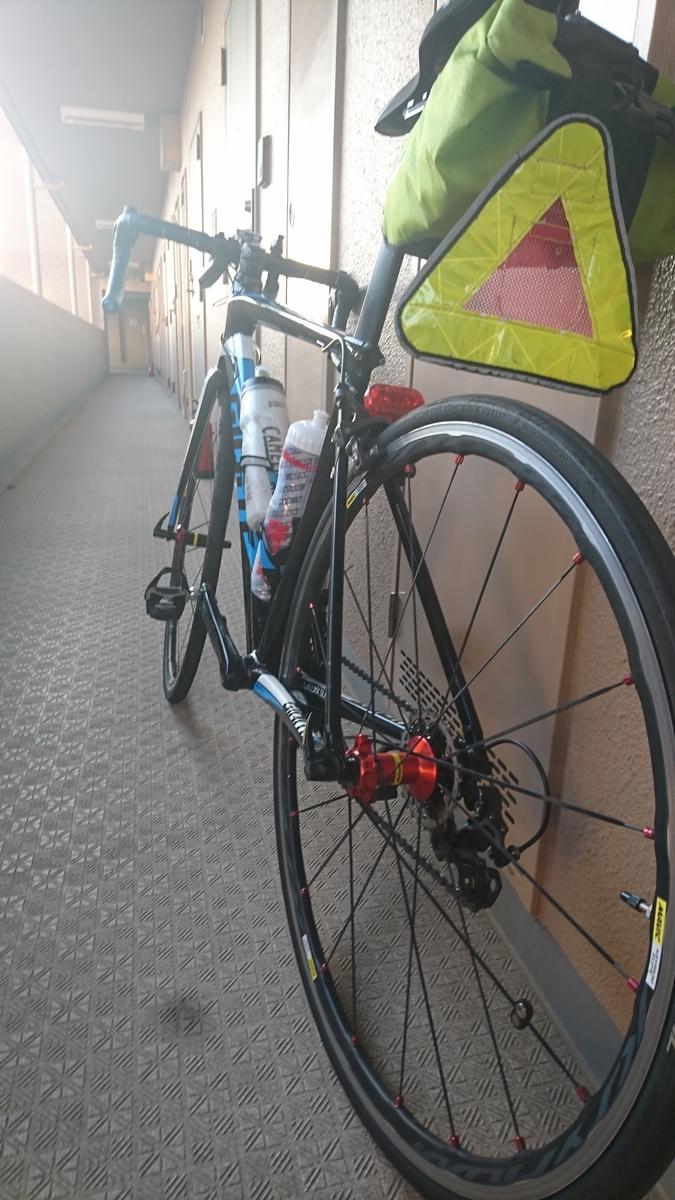 f:id:bikesato:20200531152637j:plain