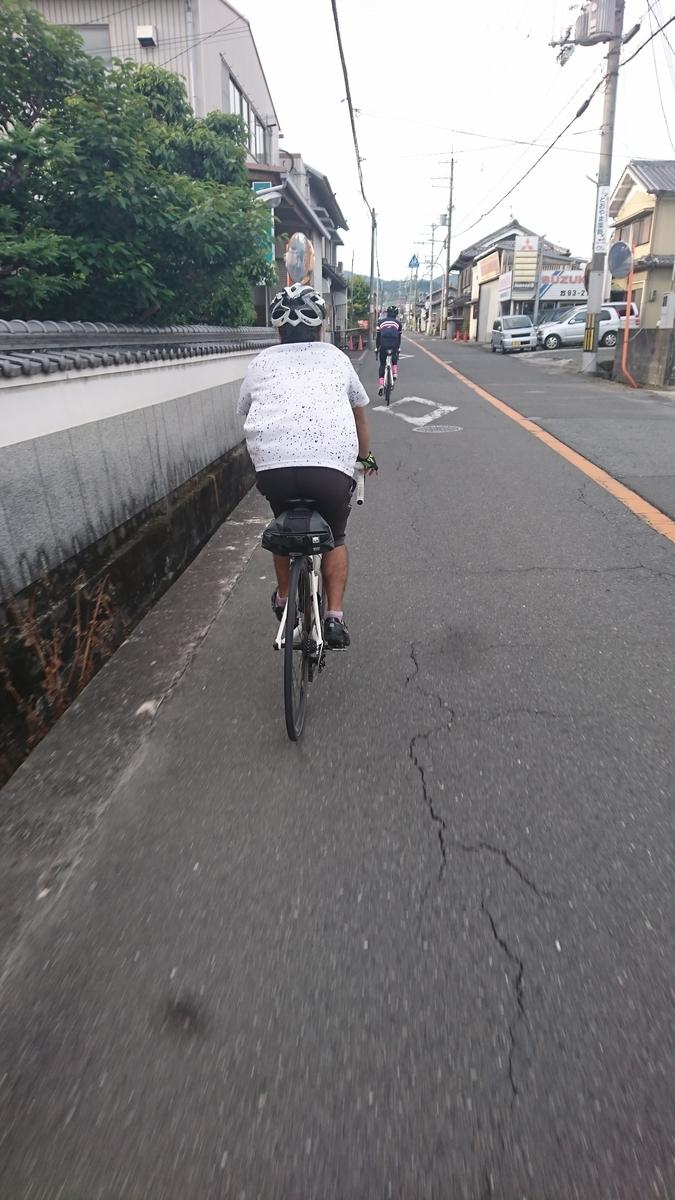 f:id:bikesato:20200531153814j:plain