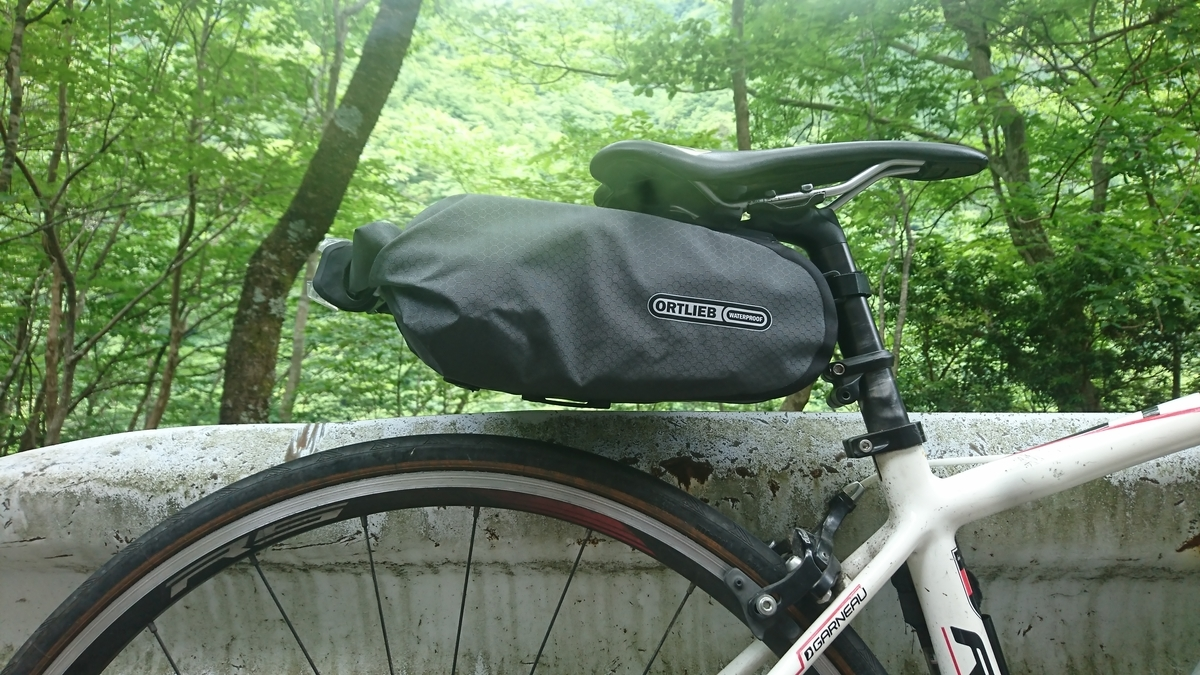f:id:bikesato:20200531173916j:plain