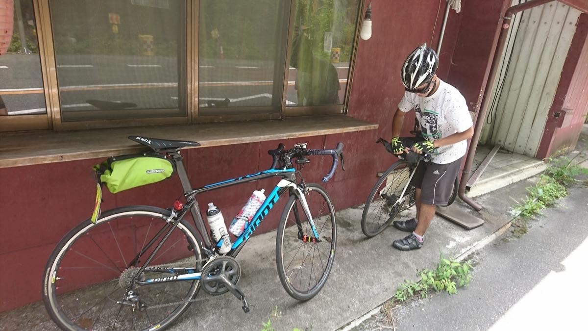 f:id:bikesato:20200531211409j:plain