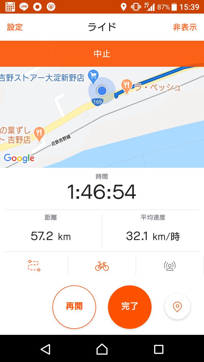 f:id:bikesato:20200531234836p:plain