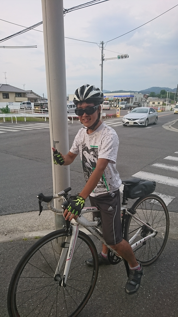 f:id:bikesato:20200531235449j:plain
