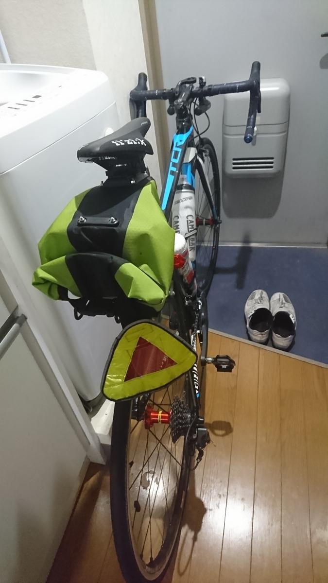 f:id:bikesato:20200601000409j:plain