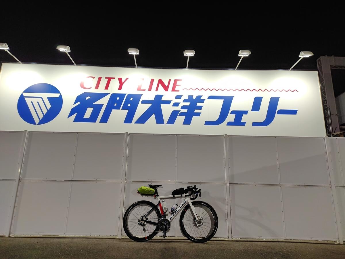 f:id:bikesato:20201128151531j:plain