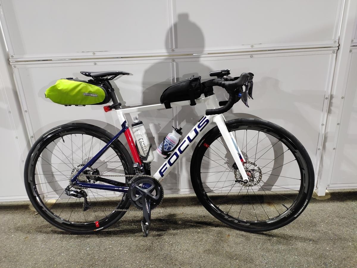 f:id:bikesato:20201128151554j:plain
