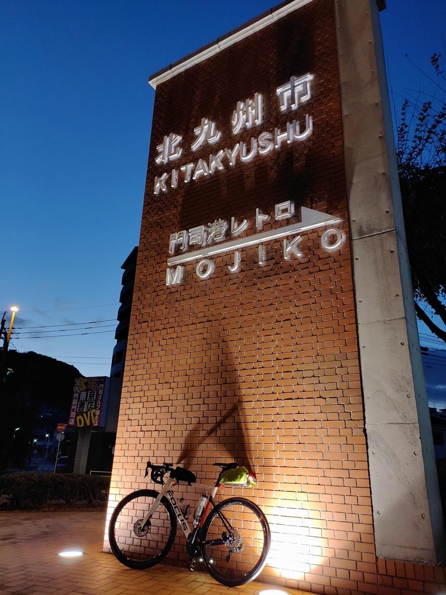 f:id:bikesato:20201128151635j:plain