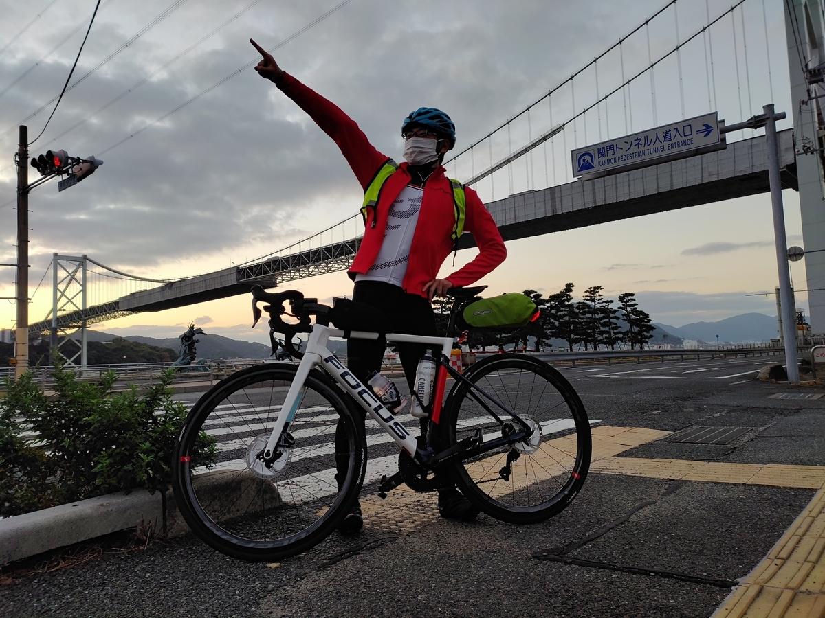 f:id:bikesato:20201128151850j:plain