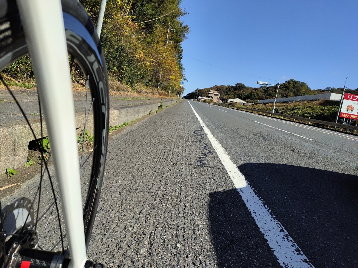 f:id:bikesato:20201128152436j:plain