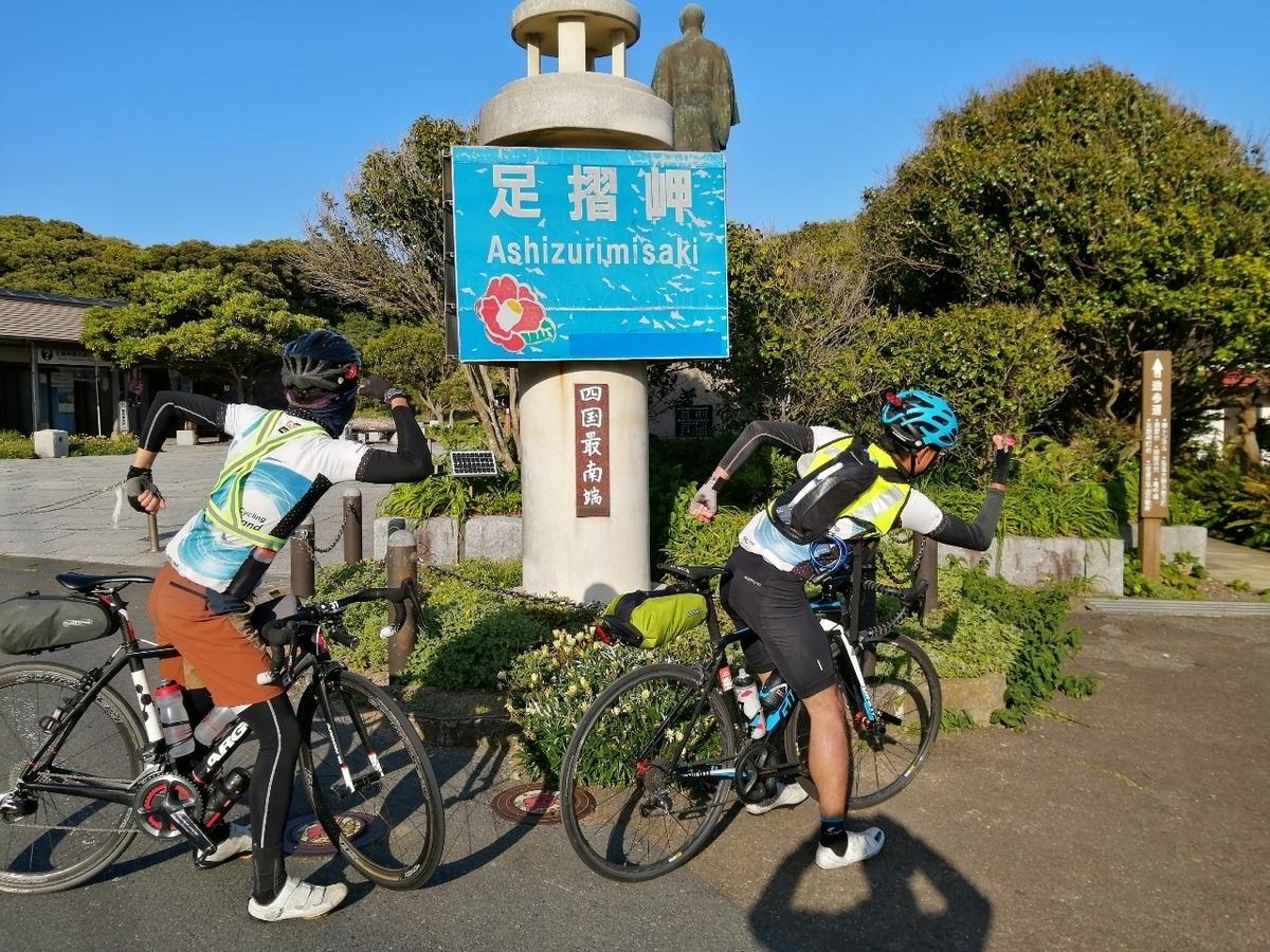 f:id:bikesato:20210511232111j:plain