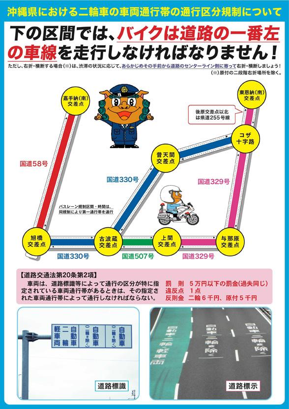 f:id:bikeshop-airu:20201211154443j:plain