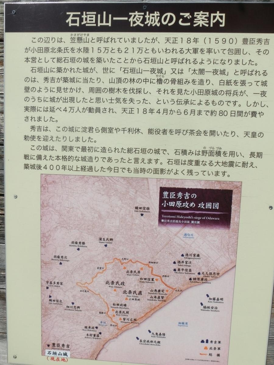 f:id:bikeshop-airu:20210211125700j:plain
