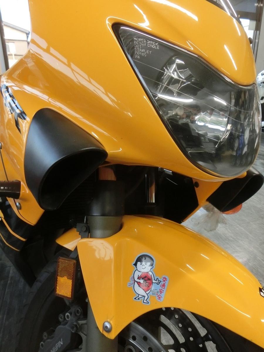 f:id:bikeshop-airu:20210318144905j:plain