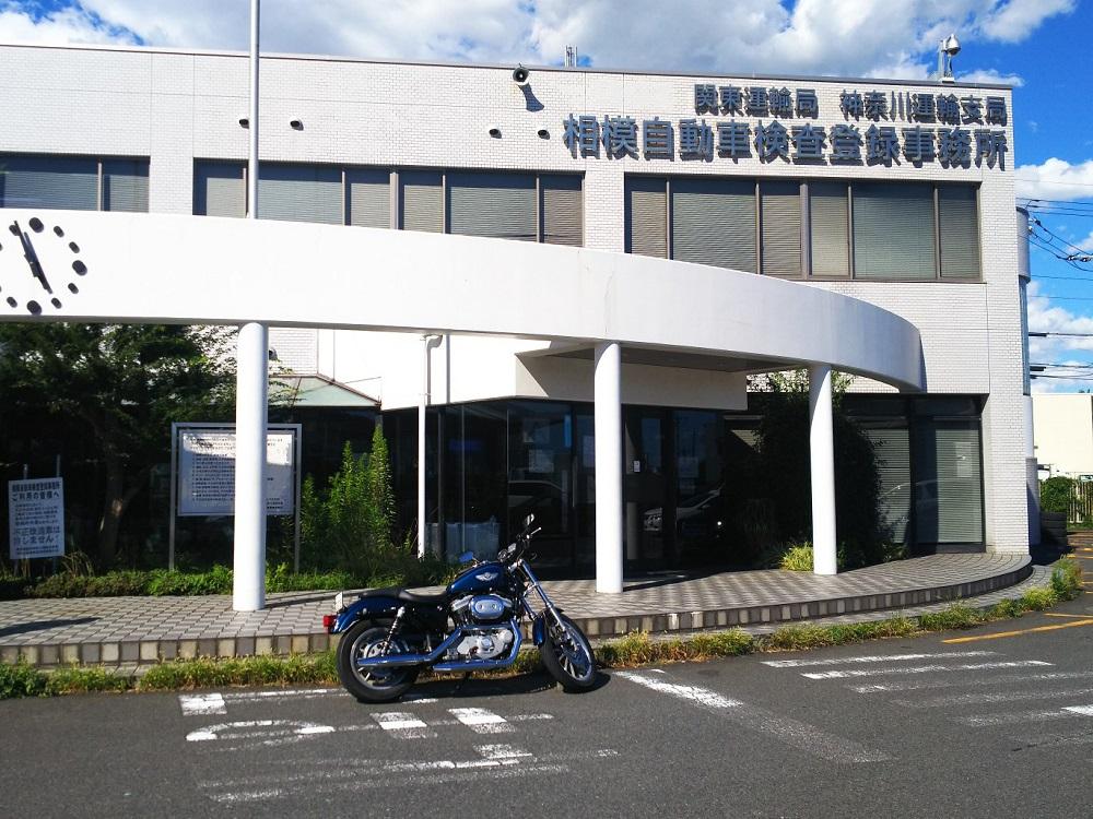 f:id:bikeshop-airu:20210821151003j:plain