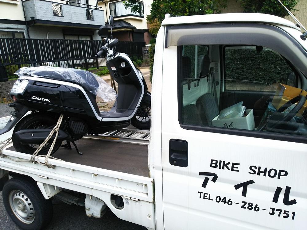 f:id:bikeshop-airu:20210910144042j:plain