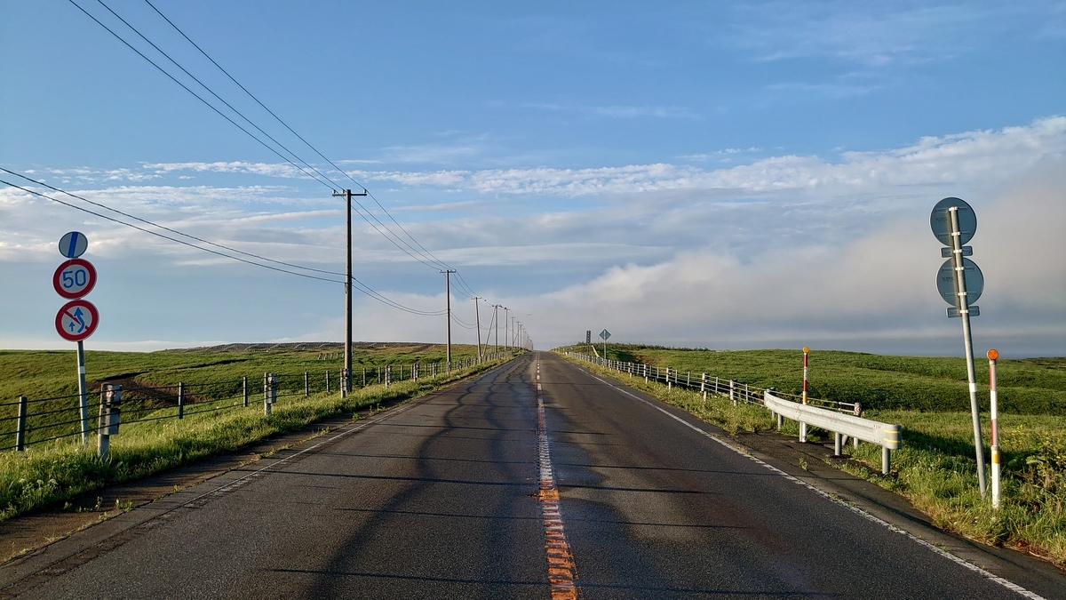 f:id:biketourist08:20210607104533j:plain