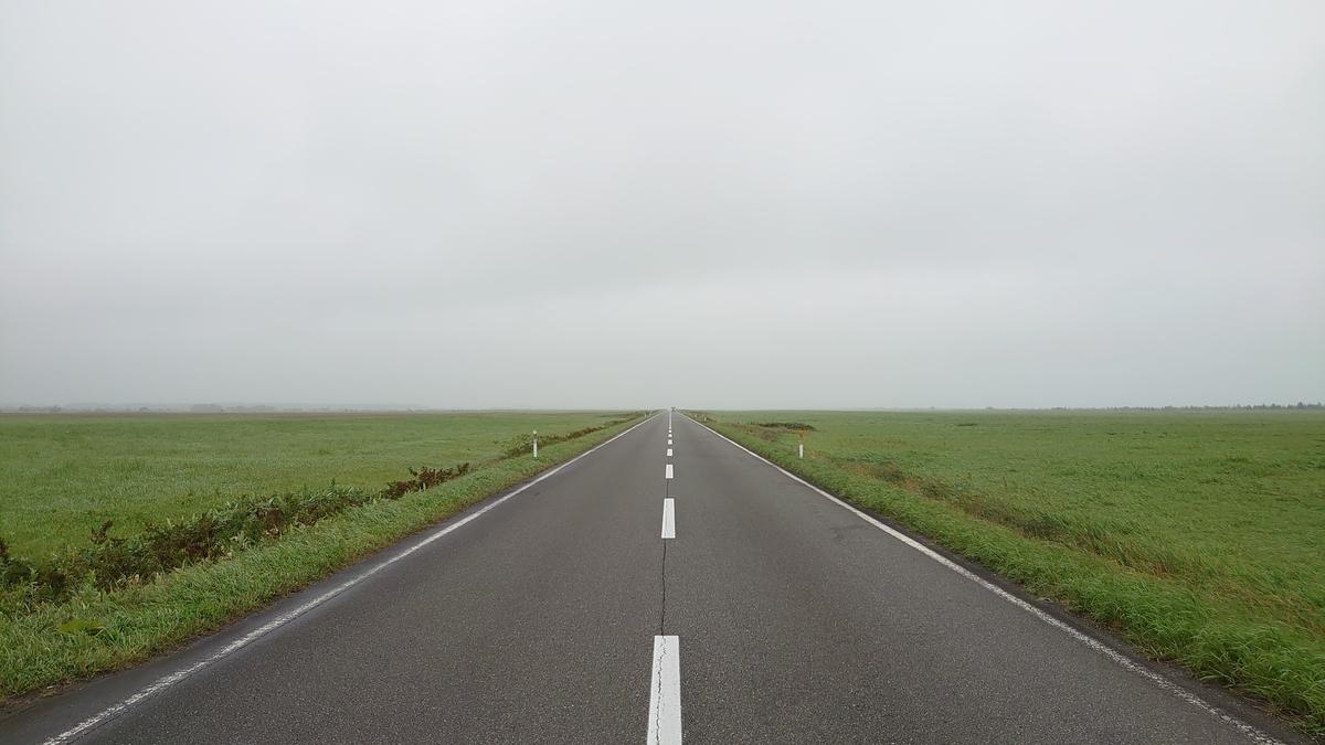 f:id:biketourist08:20210609174507j:plain