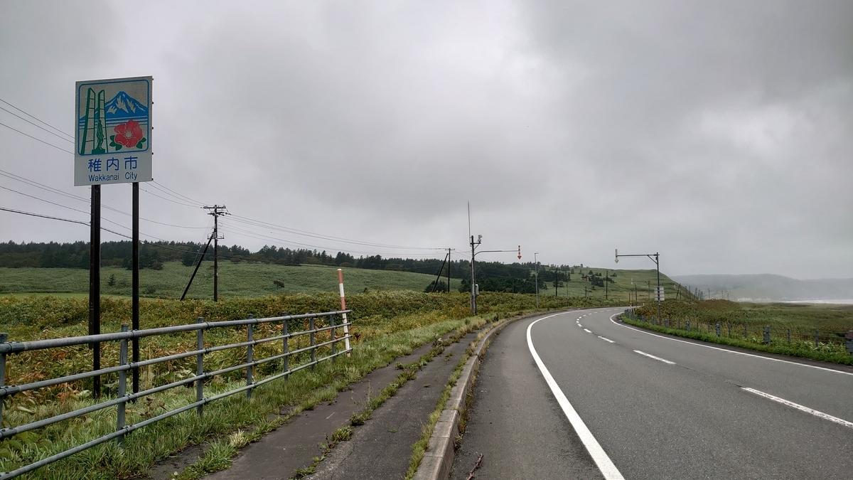 f:id:biketourist08:20210609174543j:plain