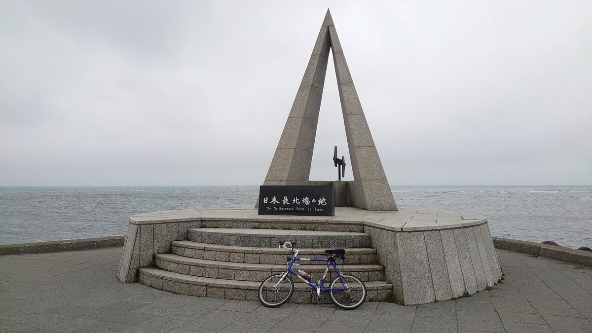 f:id:biketourist08:20210609174650j:plain