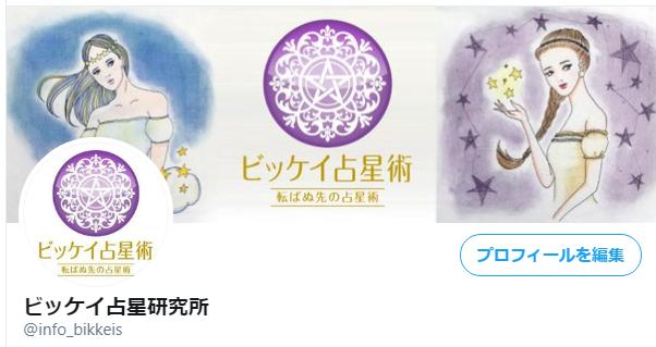 f:id:bikkei_ss:20200704150156p:plain
