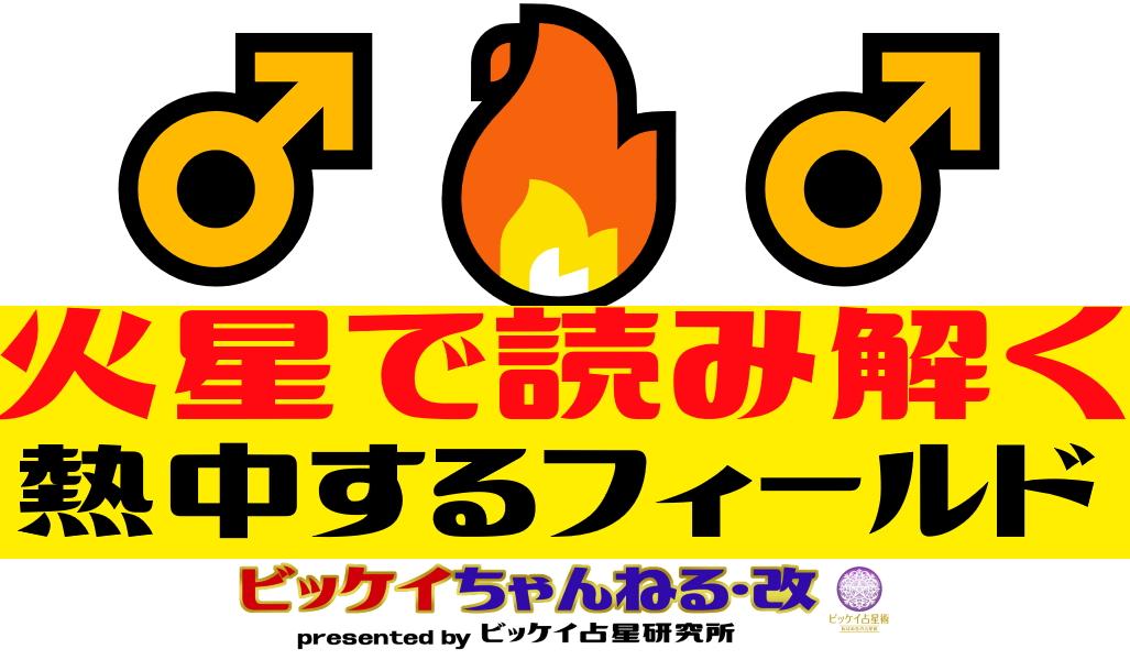 f:id:bikkei_ss:20210922200715j:plain
