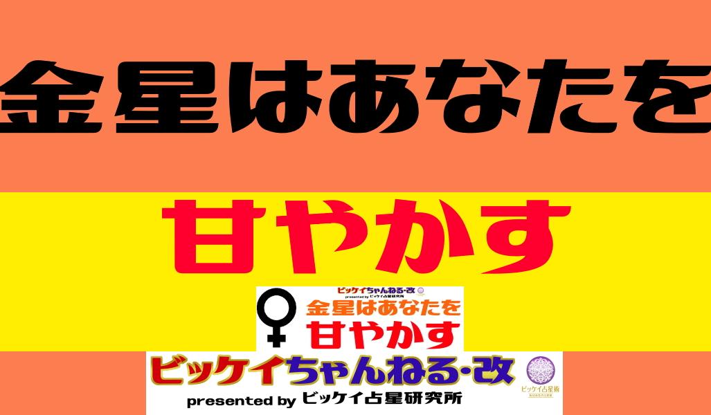f:id:bikkei_ss:20210922200718j:plain