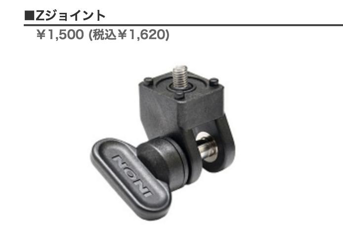 f:id:bikkuri_kuri_taro:20160923132333p:plain