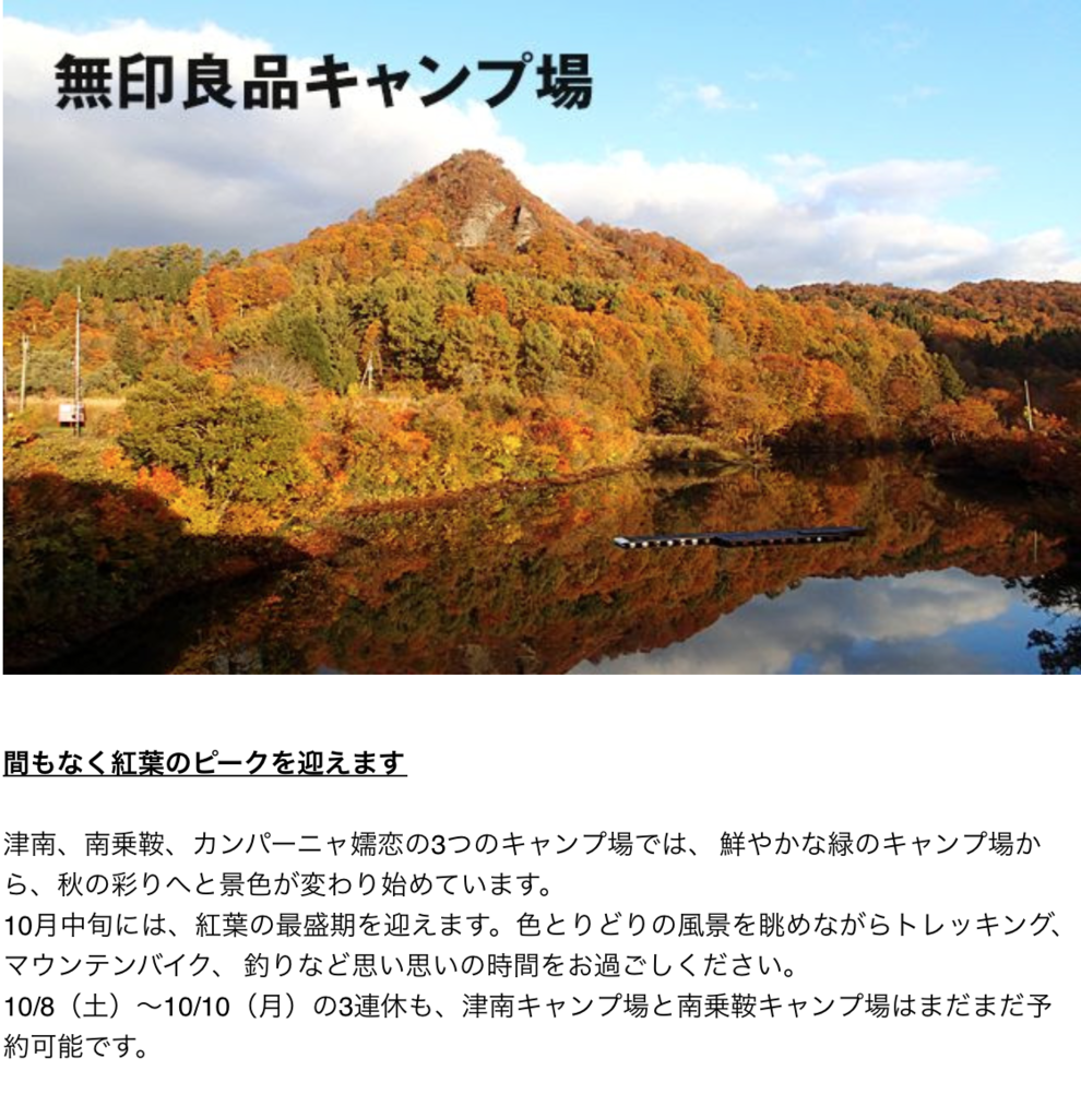 f:id:bikkuri_kuri_taro:20161020203210p:plain