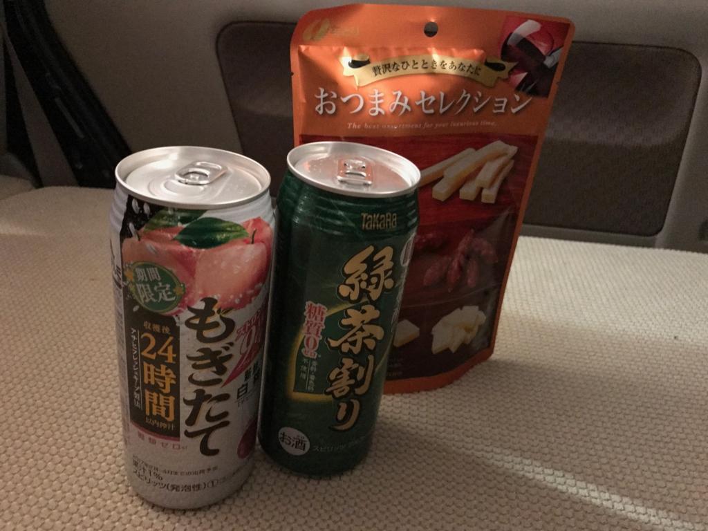 f:id:bikkuri_kuri_taro:20170424150654j:plain