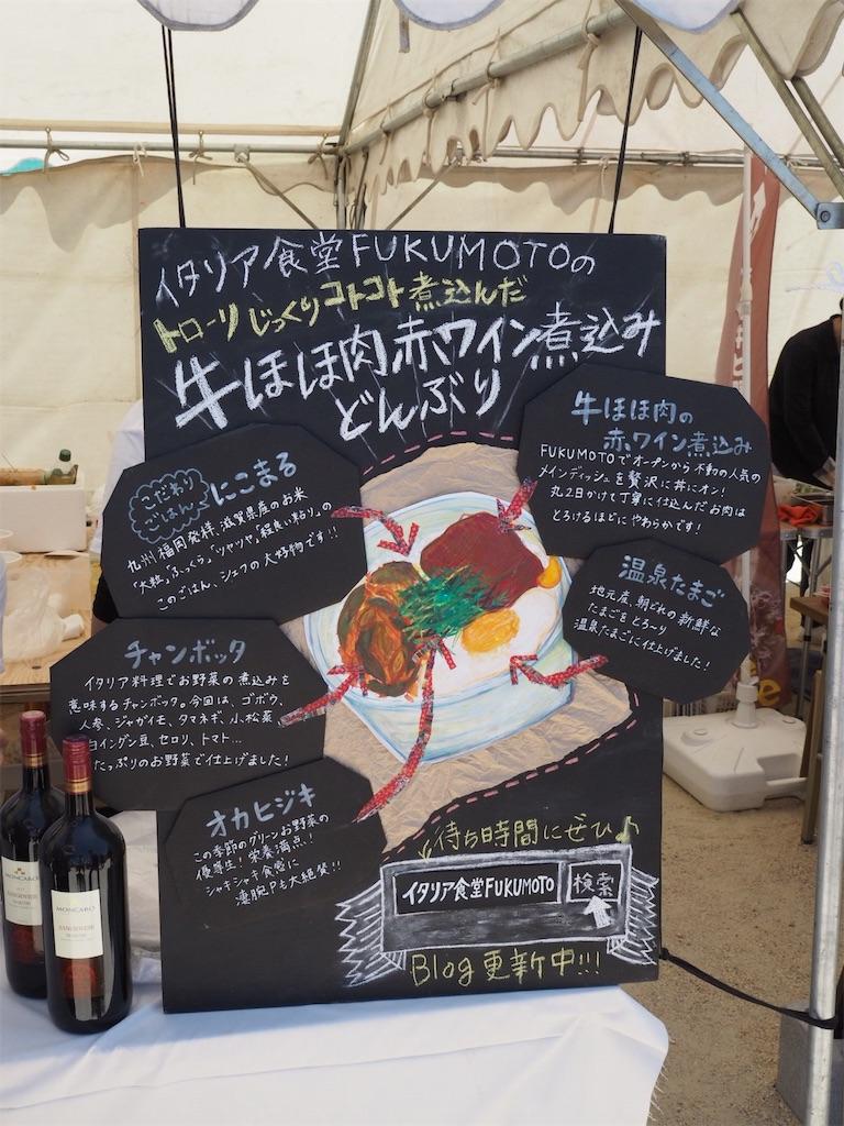 f:id:bikkuri_kuri_taro:20170611012855j:image