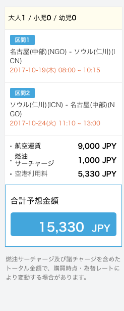 f:id:bikkuri_kuri_taro:20170628180717p:plain