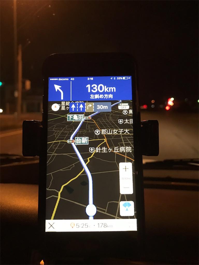 f:id:bikkuri_kuri_taro:20170831173614j:image