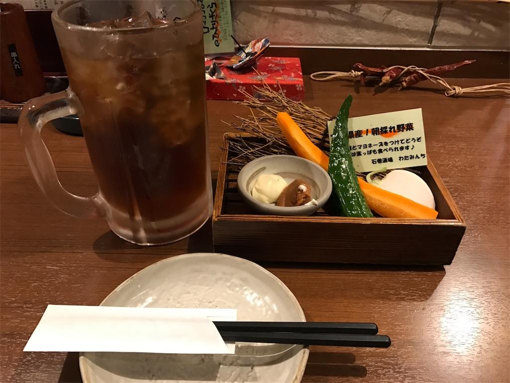 f:id:bikkuri_kuri_taro:20170901100354j:image