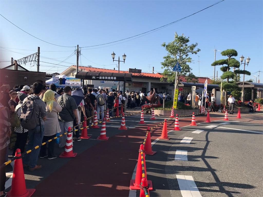 f:id:bikkuri_kuri_taro:20170901100630j:image